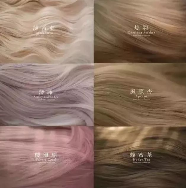 冷皮挑发色比较不受限制,暖皮适合黑茶色,蜂蜜茶色,檀棕色冷皮也能