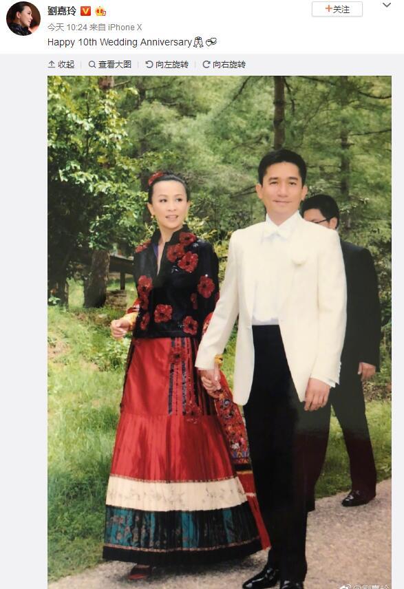 刘嘉玲 结婚 好快,刘嘉玲梁朝伟结婚都10年了,感觉也就才几年啊!