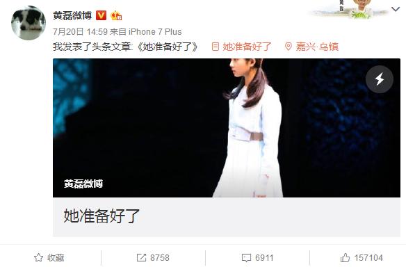 多多首次和何炅表演话剧,黄磊孙莉眼睛都哭肿了