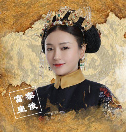 富察皇后扮演 秦岚图片