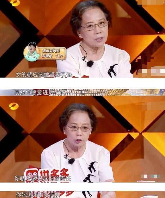 原来多年前朱雨辰妈妈曾相中霍思燕,霍思燕直接回绝