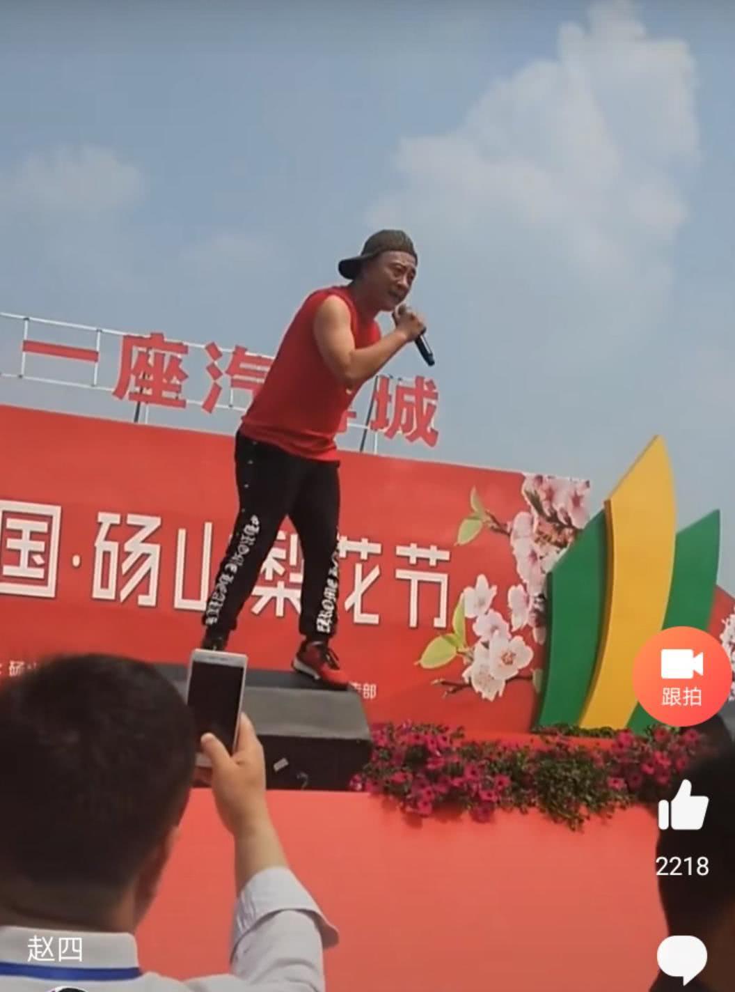 刘小光 赵四顶着40度高温卖力演出,站在音响上尽情高歌