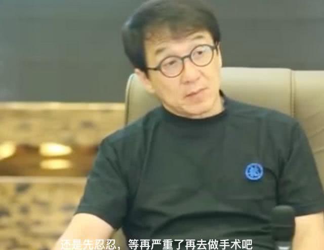成龙称自己的脚伤需要马上开刀,想活到80岁还能拍电影