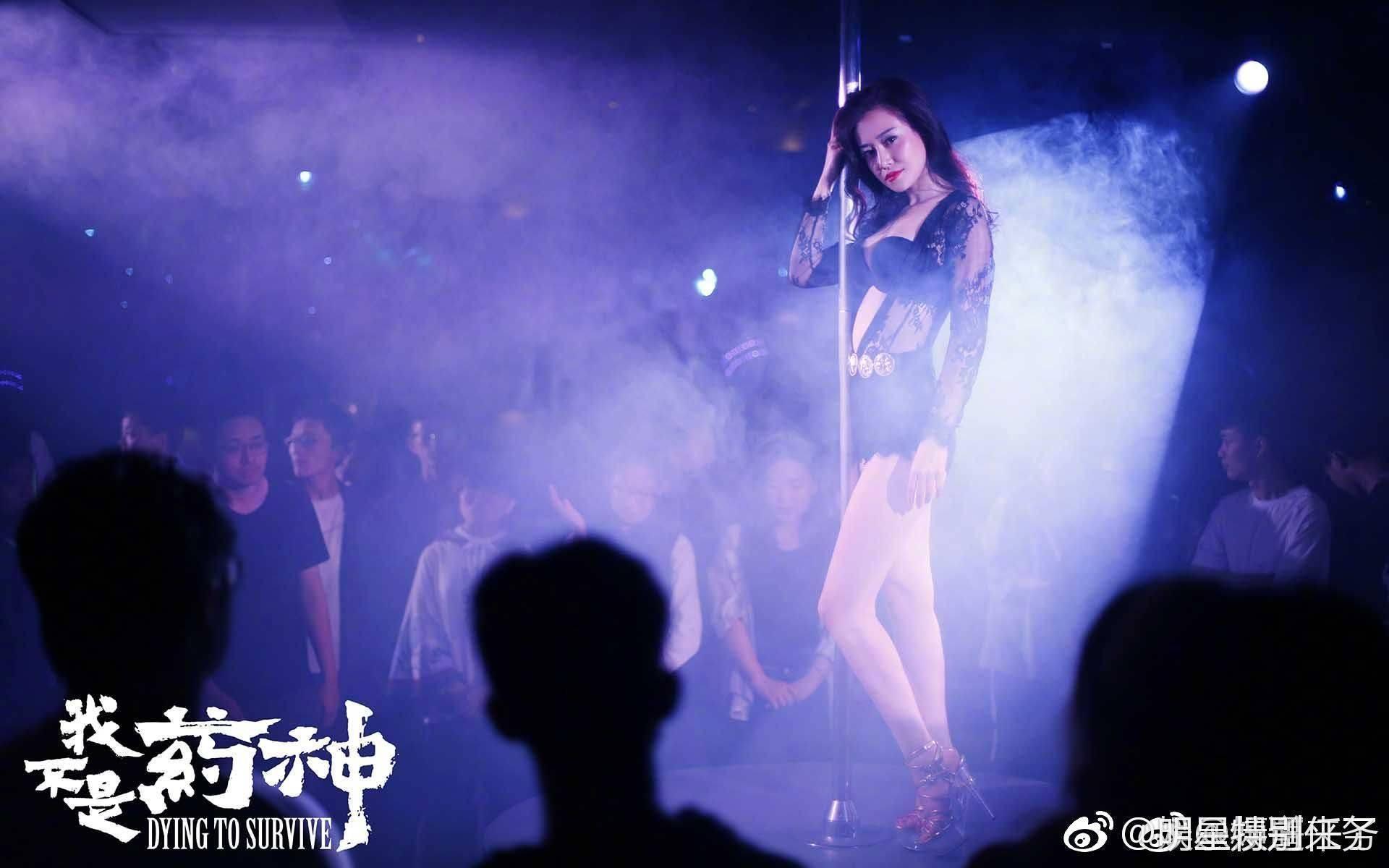 《我不是药神》女主谭卓饰演高贵妃,网友:低配版华妃