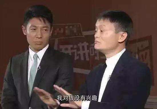 马云年薪1美元,刘强东年薪1分,董明珠居然有年薪400万?