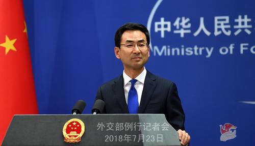 中国给斯里兰卡20亿搞建设?外交部:有关援助不附任何政治条件