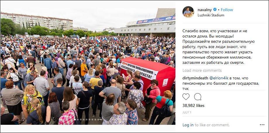 """2019年俄罗斯人口_俄罗斯将于2019年接收""""库尔干人-25""""步兵战车"""