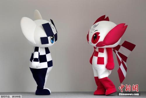 2020年东京奥运会吉祥物名称公布。