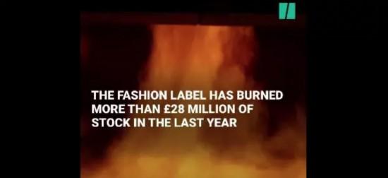 燒2.5億也不賣 Burberry這把火背後真相觸目驚心