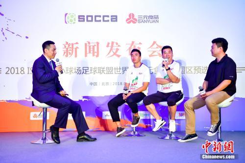 中国足球如何冲出亚洲?五人制足球或给出答案