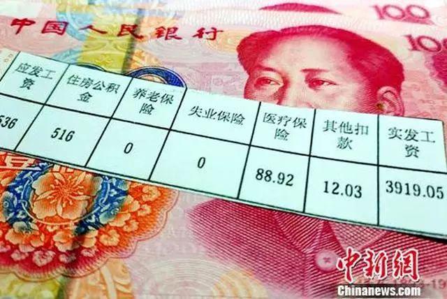 2019世界人口统计_中国有多少女性人口
