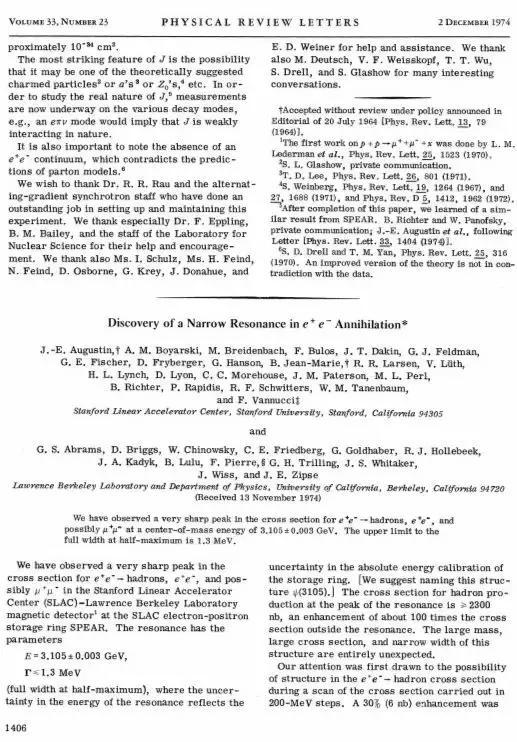 诺贝尔物理学奖得主Burton Richter 去世,曾掀起粒子物理学革命