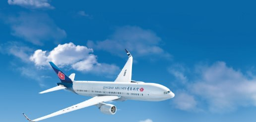 南山集团旗下青岛航空电子飞行包(EFB)运行正式获批