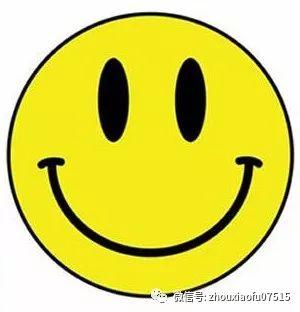 能互发微笑表情的朋友图片
