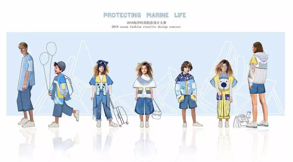 【入围公示】 2018海洋时尚创意设计大赛入围效果图揭晓