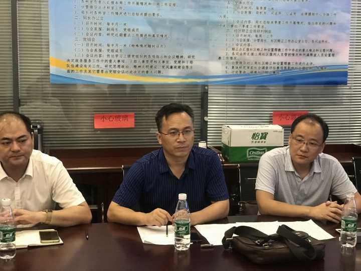 潍坊律师要抱团助力潍坊企业发展