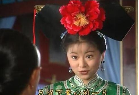 《还珠》中皇上更喜欢紫薇还是小燕子?9个字看出!