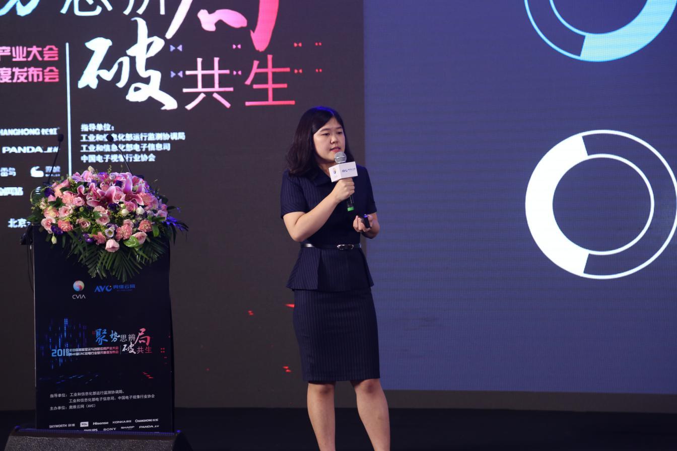 CRC 2018年度彩电行业研究发布会顺利召开-视听圈