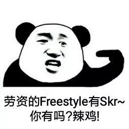 《中国新说唱》没能带火Supreme,居然带火了表情包?