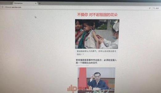 微播 长生生物董事长高俊芳家族发家史起底图片