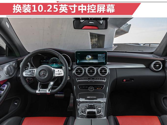 奔驰推新款AMG C63 S Coupe系列车型 内外微调-图6