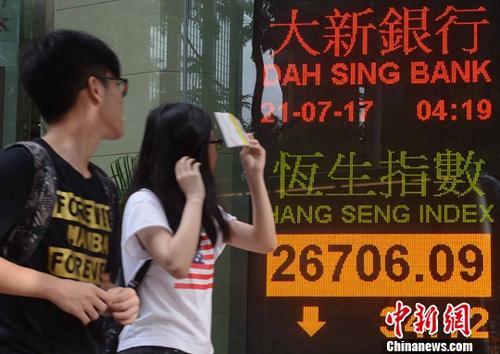 中国铁塔全球发售431.15亿股H股 最高募资681亿港元