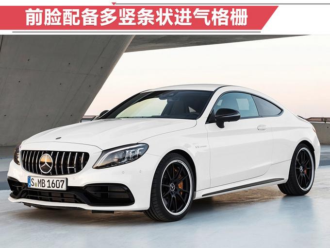 奔驰推新款AMG C63 S Coupe系列车型 内外微调-图2