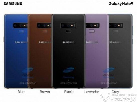 三星最新款智能手机 三星Note9高配版售价将接近一万元
