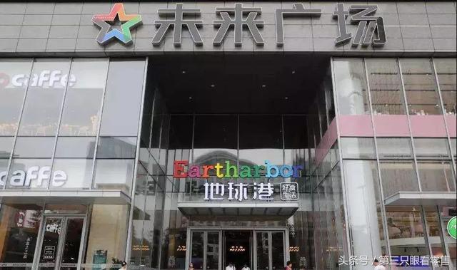 不久前,地球港青岛未来广场店开业,这座位于青岛市核心商圈的门店