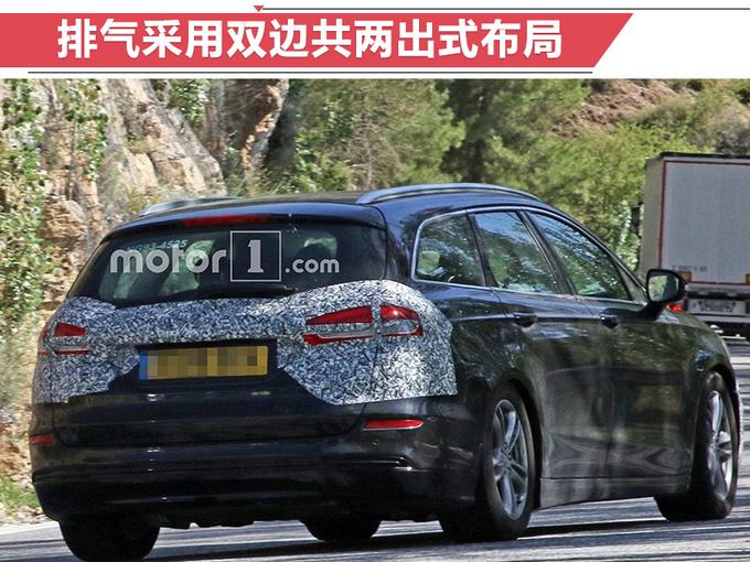 福特推蒙迪欧旅行版 未来增混动车型/年内亮相-图4