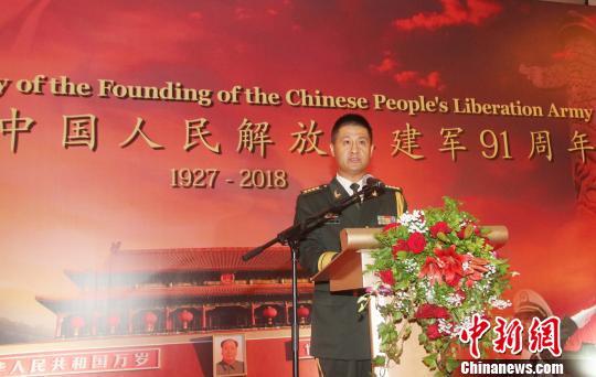 图为中国驻印度尼西亚陆、海、空军武官周坚大校致辞。 林永传 摄