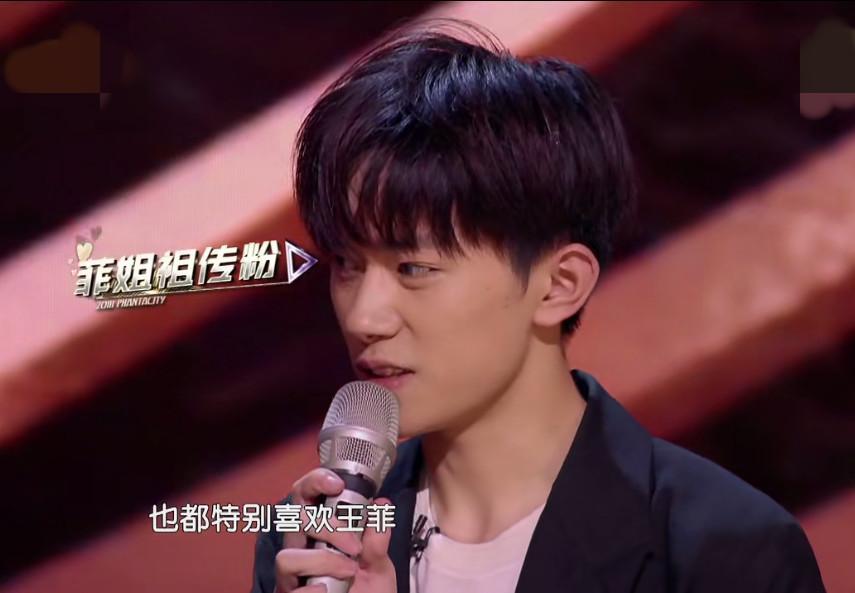 《幻乐之城》王菲说的比唱的还多,综艺首秀的王菲说到停不下来