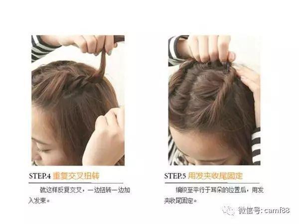 step4-5:超有猫耳朵感觉的中长发刘海编发发型,减龄卖萌必备,更让图片