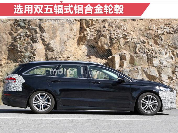 福特推蒙迪欧旅行版 未来增混动车型/年内亮相-图3