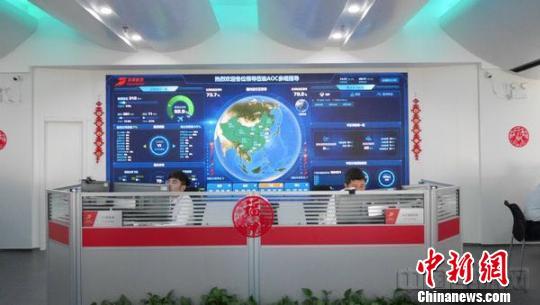 北京首都航空运控中心。 周音 摄