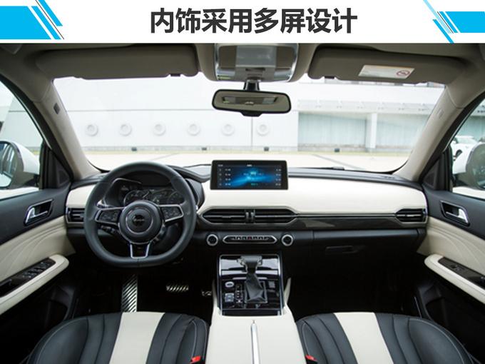 众泰第二代T600新SUV实拍图 前脸酷似福特翼虎-图4