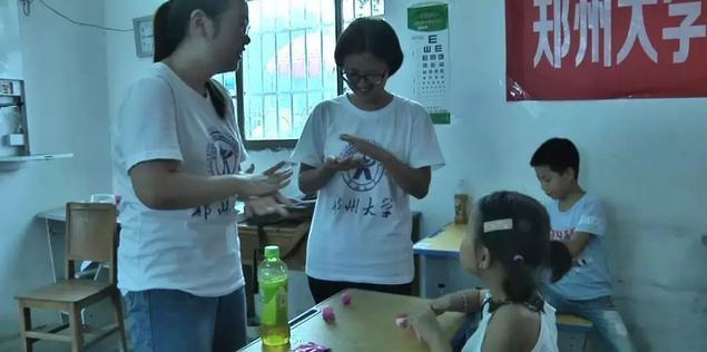 郑大法学院师生来明港镇开展暑期三下乡实践活动