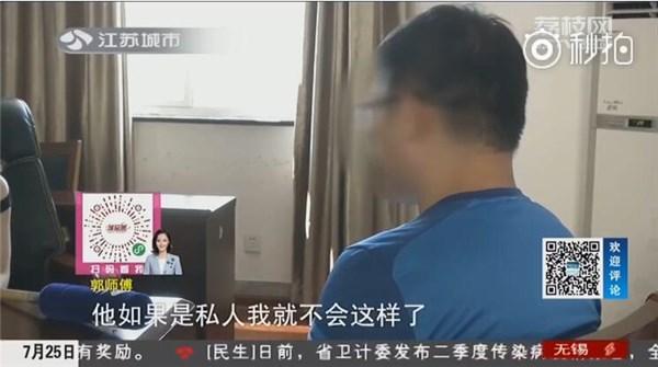"""网约车司机被""""大单子""""骗1500元"""