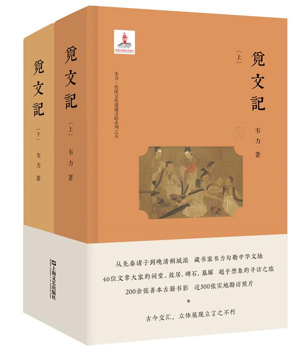 儒学的发展历程结构图