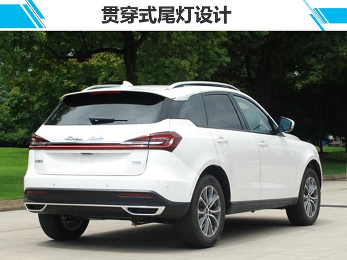 众泰第二代T600新SUV实拍图 前脸酷似福特翼虎-图3