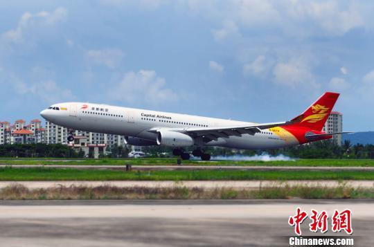 进入7月下旬后,暑运迎来客流高峰期,大量客流与台风等极端天气叠加,对航班保障将是一次综合考验。 北京首都航空供图。 摄