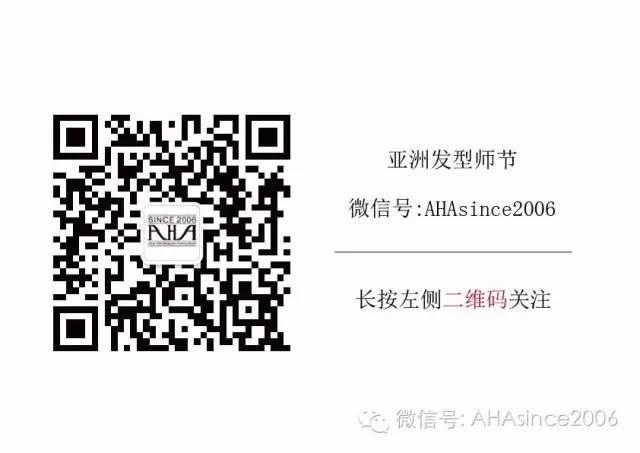 北京艺际美发学院