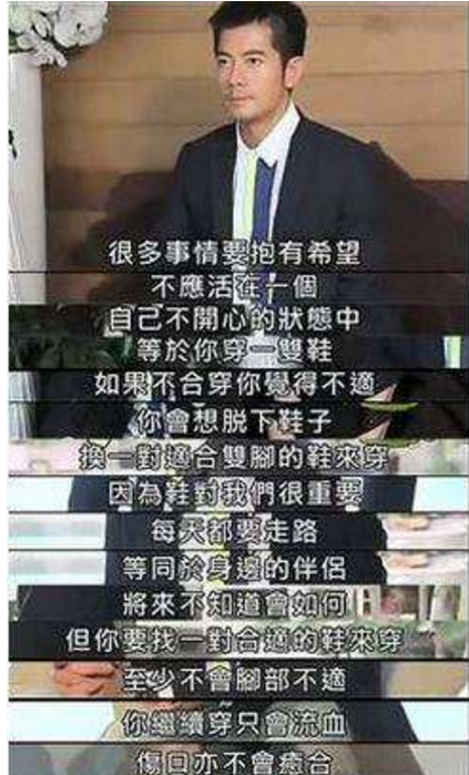 胡彦斌删除郑爽的微信电话算什么?这些男星怼前任才叫不留情面!