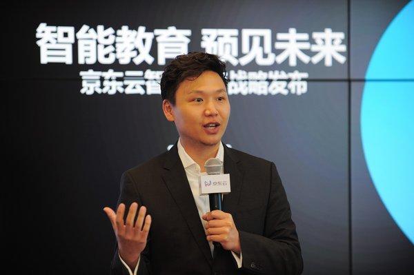 京东云发布智能教育战略,打造一站式服务平台图片