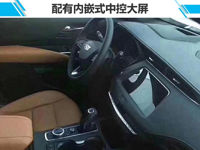 凯迪拉克XT4下月29日上市 2.0T引擎配闭缸技术-图6