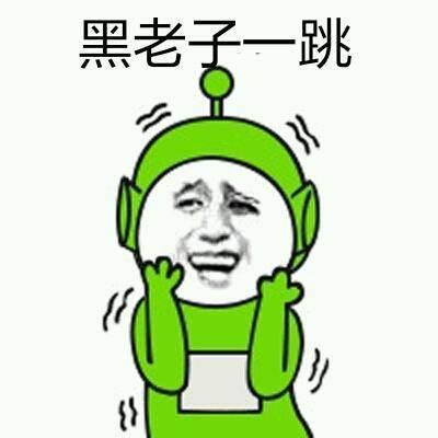 一大波搞笑四川话斗图撕逼坐等表情大事表情包骂人方言图片