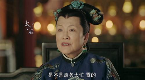 现在却成了慈祥的老太太,不得不说,女人老了,真的颜值也下降的挺快的.