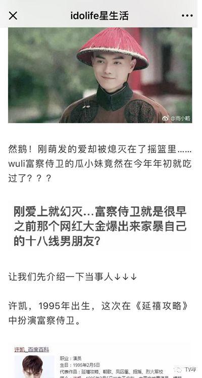 人手一菜和王俊凯的炒饭能撑起《中餐厅》第二季吗?