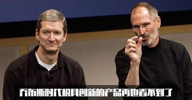 苹果iPhone创新力已不足 它们才代表未来