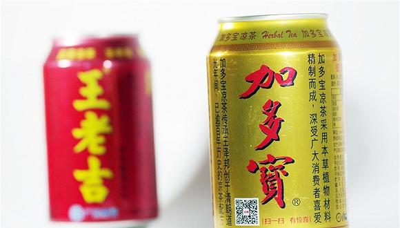 王老吉商标案一审判决:加多宝要...